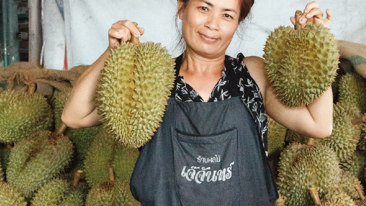 The best of Thailand's fruits
